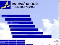 オンアンドオン