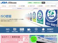日本品質保証機構