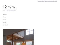 ジュウニミリ建築設計事務所
