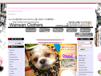 WanwanClothers