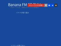 バナナFM