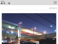 Tokyo Photo Magazine