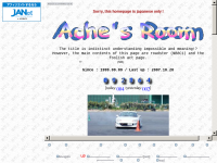 Ache's Room