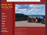 早稲田大学サイクリングクラブ(WCC)