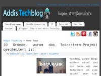 Addis Techblog