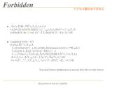 愛知ホームサービス