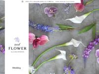 andflower