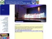 東京荒川少年少女合唱隊