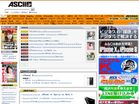 ASCII.jp: 行っとけ!Ubuntu道場!