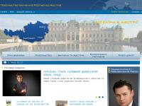 Botschaft der Ukraine in Österreich