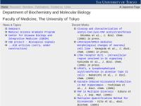東京大学医学部生化学教室