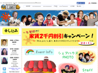 Guest House Borderless-Tokyo