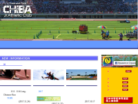 千葉県小中学校体育連盟陸上競技専門部