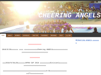 Cheering Angels
