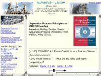 化学工学資料のページ