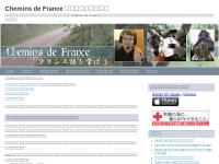 Chemins de France