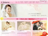 結婚式の写真Chiaro(キアロ)