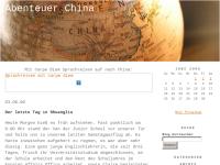 Abenteuer China - 3 Monate an einer Schule in Chengdu [Carola Otte]