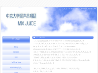 中京大学混声合唱団