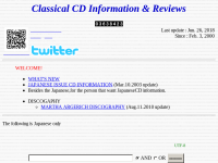 Classical CD Information and Reviews
