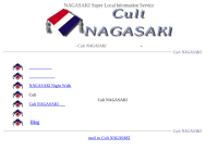 Cult Nagasaki
