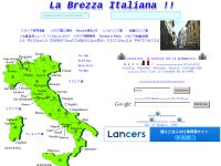 La Brezza Italiana