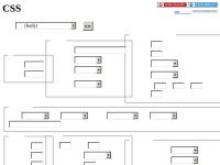 CSSデザイン・オンライン