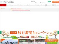 ケーブルテレビ富山