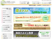 清水隆夫のGPSホームページ