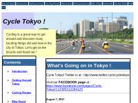 Cycle Tokyo