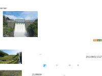 ダムの風景