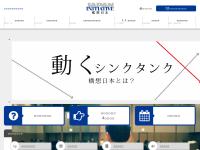 J.I.政治家・政策データベース