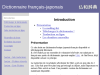 Dictionnaire français-japonais