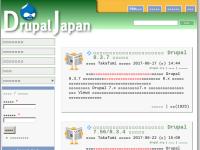 Drupal Japan