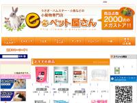 e-ペット屋さんオンラインショップ