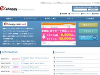 E-Shoppy