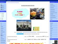 愛媛県立長浜高等学校