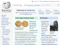 Wikipedia: Azuchi Castle