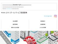 エキ・リテール・サービス阪急阪神