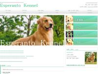 エスペラント犬舎