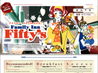 Family Inn Fifty's Osaka