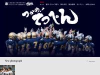 大阪産業大学附属高等学校アメリカンフットボール部応援サイト
