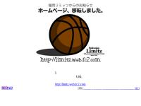 福岡Limitz