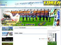 フォルツァ松本FC
