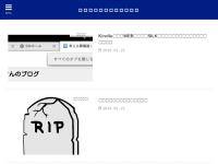 考える葬儀屋さんのブログ