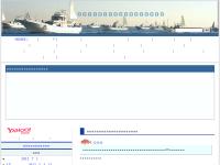初心者のための船釣り情報in東京湾