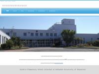 北海道教育大学附属釧路小学校