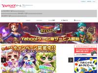 Yahoo!ゲーム チェス