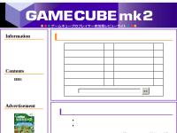 GAMECUBE mk2