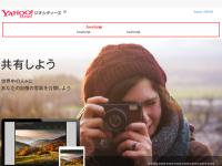 Yahoo!ジオシティーズ
